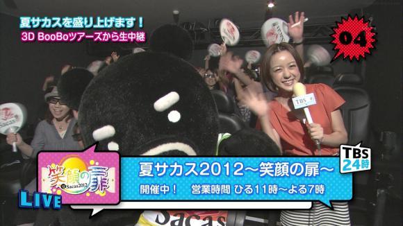 furuyayuumi_20120727_tbs24_10.jpg