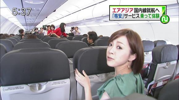 furuyayuumi_20120730_06.jpg