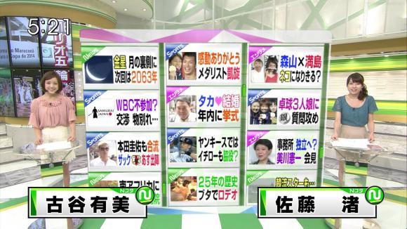 furuyayuumi_20120814_02.jpg