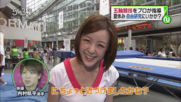 furuyayuumi_20120814_25.jpg