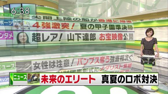 furuyayuumi_20120822_05.jpg