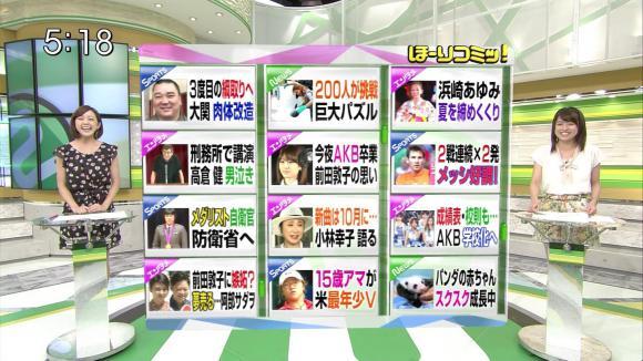 furuyayuumi_20120827_01.jpg