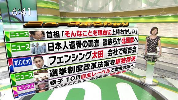 furuyayuumi_20120827_05.jpg