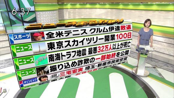 furuyayuumi_20120829_11.jpg