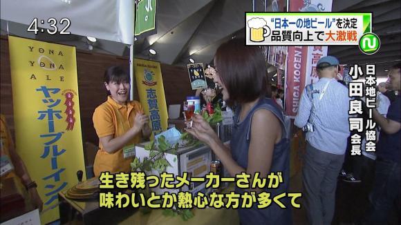 furuyayuumi_20120917_11.jpg