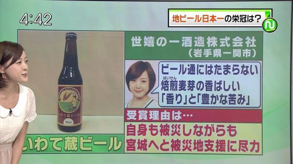 furuyayuumi_20120917_16.jpg