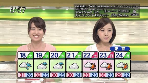furuyayuumi_20120917_31.jpg