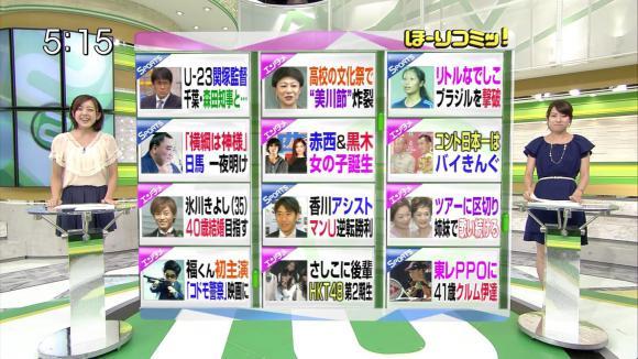 furuyayuumi_20120924_01.jpg
