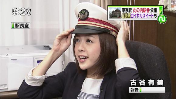 furuyayuumi_20120924_06.jpg