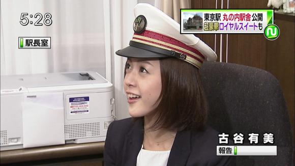 furuyayuumi_20120924_08.jpg