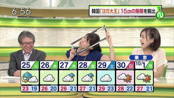furuyayuumi_20120924_28.jpg