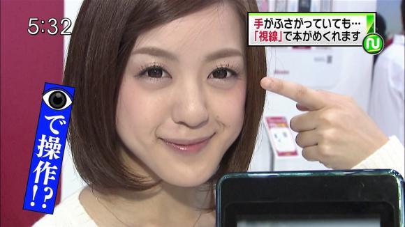furuyayuumi_20121002_13.jpg