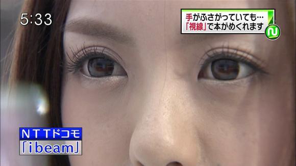 furuyayuumi_20121002_15.jpg