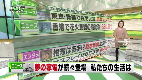 furuyayuumi_20121002_25.jpg