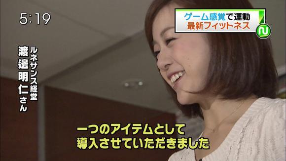 furuyayuumi_20121008_19.jpg