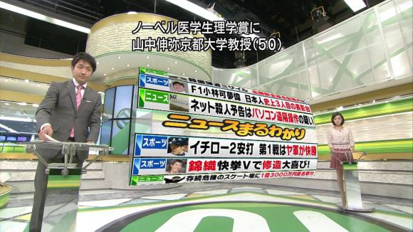 furuyayuumi_20121008_28.jpg