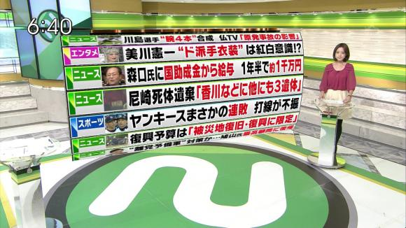 furuyayuumi_20121016_07.jpg