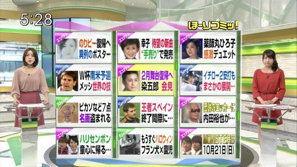 furuyayuumi_20121017_02.jpg