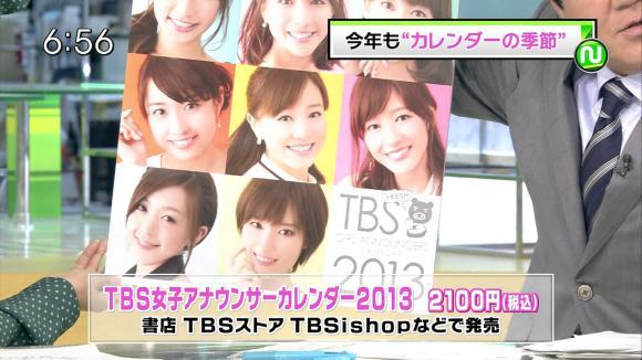 furuyayuumi_20121017_06.jpg