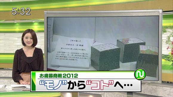 furuyayuumi_20121031_04.jpg
