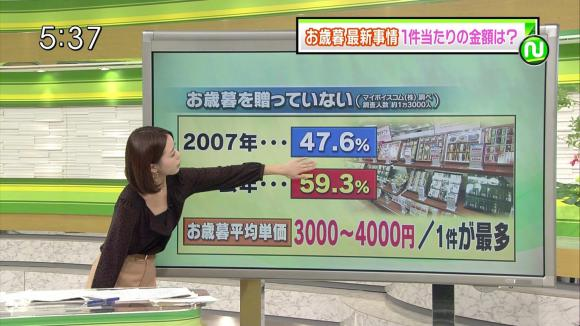 furuyayuumi_20121031_19.jpg