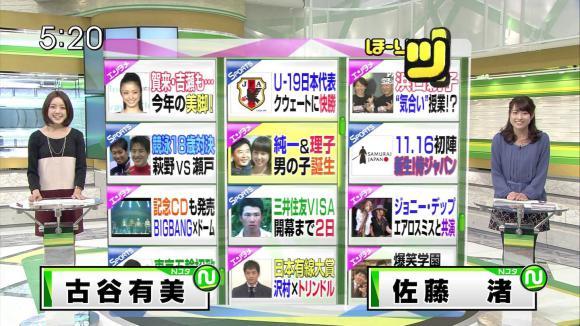 furuyayuumi_20121106_01.jpg