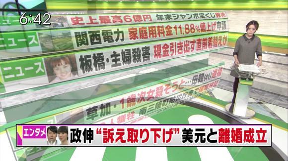 furuyayuumi_20121126_04.jpg