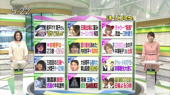 furuyayuumi_20121127_02.jpg
