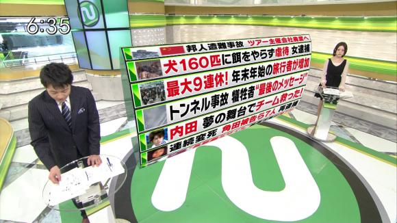 furuyayuumi_20121205_03.jpg