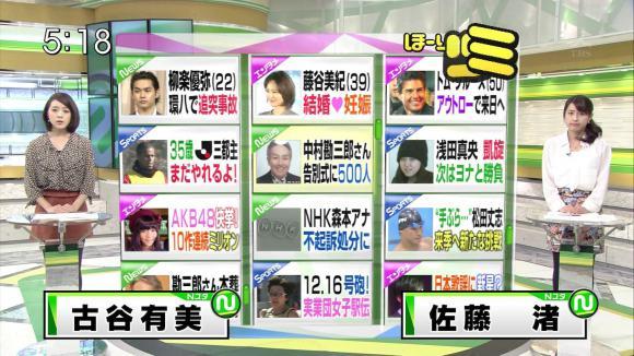 furuyayuumi_20121211_01.jpg