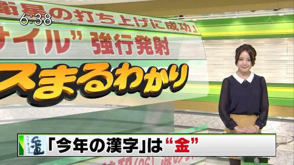 furuyayuumi_20121212_08.jpg