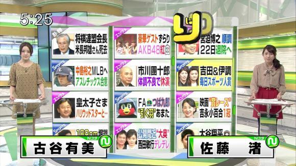 furuyayuumi_20121218_01.jpg