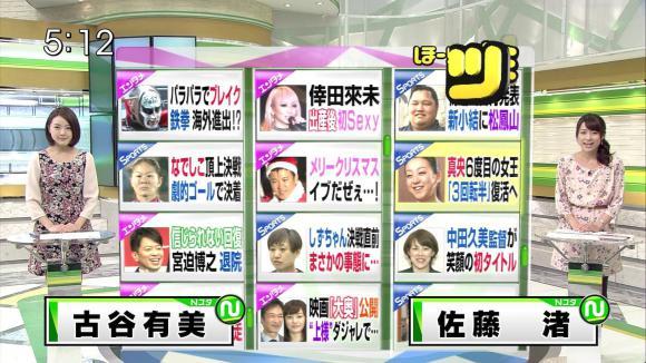furuyayuumi_20121224_01.jpg