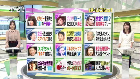 furuyayuumi_20121225_01.jpg