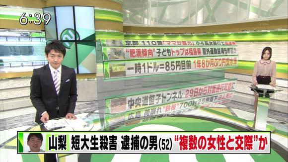 furuyayuumi_20121225_06.jpg
