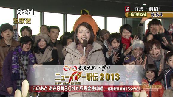 furuyayuumi_20130101_17.jpg