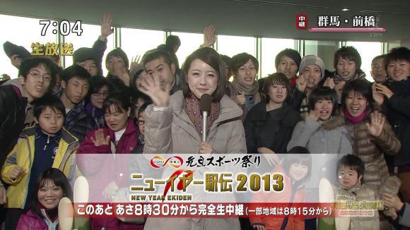 furuyayuumi_20130101_22.jpg
