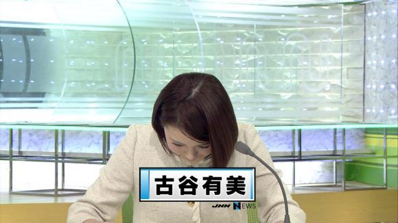 furuyayuumi_20130103_02.jpg