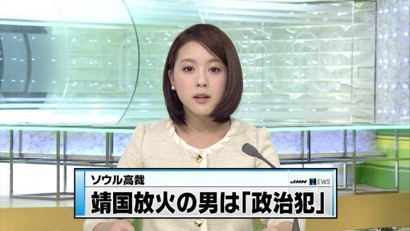 furuyayuumi_20130103_17.jpg