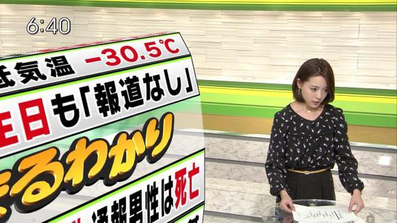 furuyayuumi_20130108_31.jpg