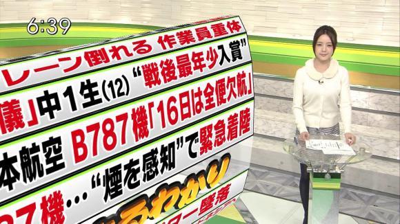furuyayuumi_20130116_10.jpg