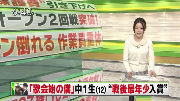 furuyayuumi_20130116_11.jpg