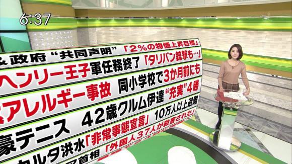furuyayuumi_20130122_06.jpg