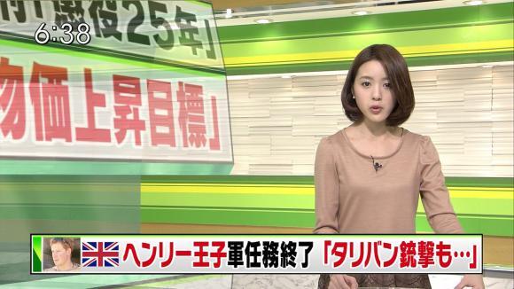 furuyayuumi_20130122_08.jpg