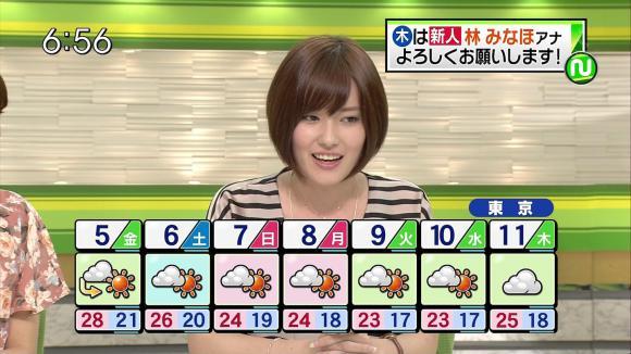 hayashiminaho_20121004_16.jpg
