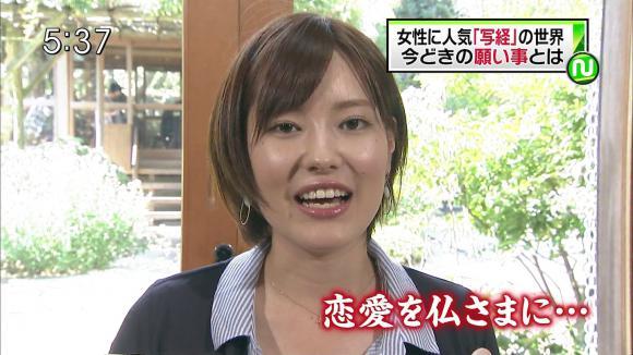 hayashiminaho_20121019_21.jpg