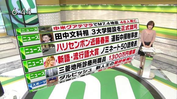 hayashiminaho_20121108_13.jpg