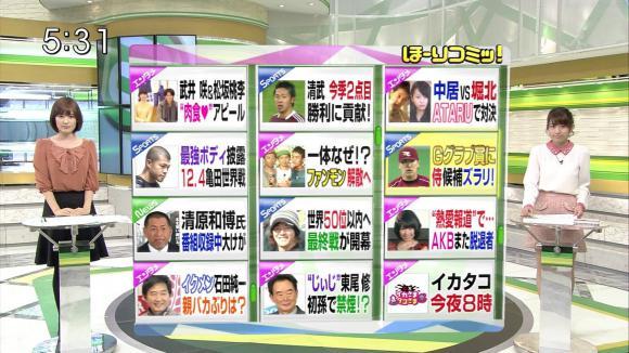hayashiminaho_20121129_01.jpg