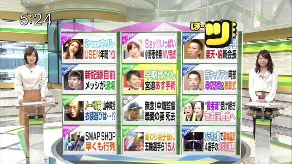 hayashiminaho_20121206_01.jpg