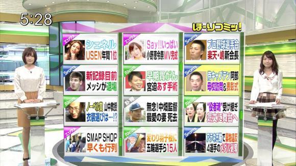 hayashiminaho_20121206_02.jpg